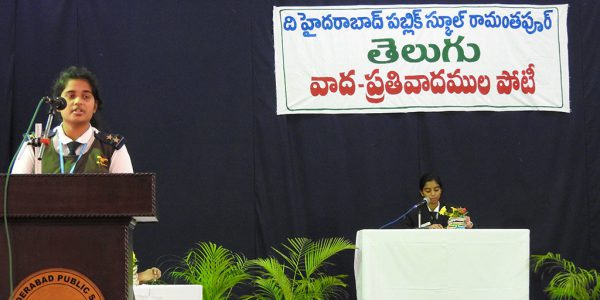 Inter-House-Telugu-Debate-SSB-24-10-2019-1024x680