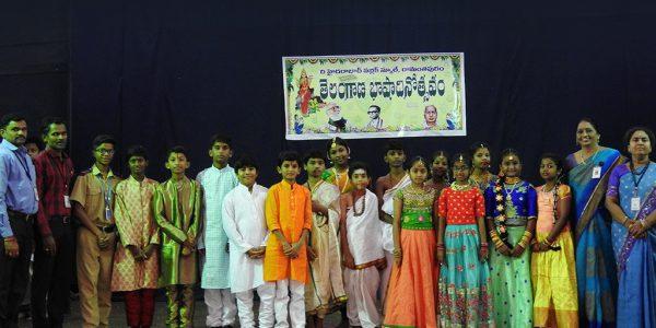 Telugu-Bhasha-Dinotsavam-1024x680