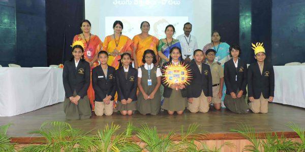 Telugu Recitation and Elocution Competition